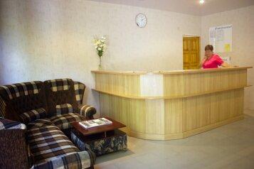 Гостиница, улица Строителей на 19 номеров - Фотография 4