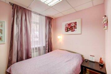 Гостиница, Нагорная улица, 5к1 на 11 номеров - Фотография 4