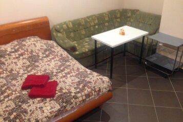 1-комн. квартира, 26 кв.м. на 6 человек, 2-я Мякининская улица, 19, Москва - Фотография 3