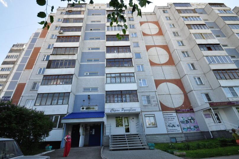 1-комн. квартира на 3 человека, Балтийская улица, 49, Барнаул - Фотография 8