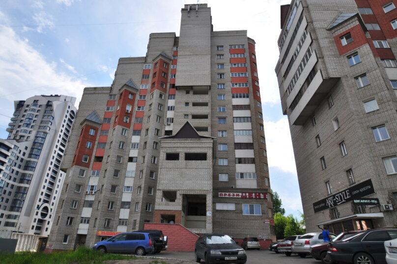 2-комн. квартира на 6 человек, Красноармейский проспект, 79/110, Барнаул - Фотография 12