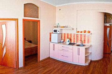 3-комн. квартира, 45 кв.м. на 6 человек, Екатерининская улица, 8, Симферополь - Фотография 2