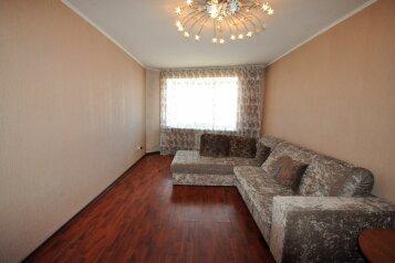 1-комн. квартира, 46 кв.м. на 2 человека, Красноармейский проспект, Барнаул - Фотография 1