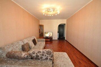 1-комн. квартира, 46 кв.м. на 2 человека, Красноармейский проспект, Барнаул - Фотография 2