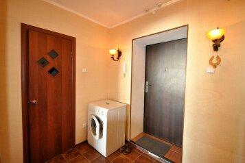 1-комн. квартира, 46 кв.м. на 2 человека, Красноармейский проспект, Барнаул - Фотография 3