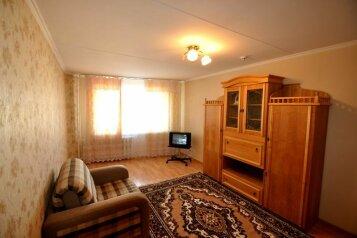 1-комн. квартира на 3 человека, Красноармейский проспект, Барнаул - Фотография 1