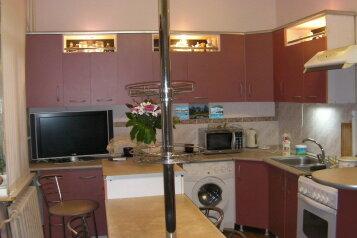 Дом, 60 кв.м. на 6 человек, 2 спальни, улица Ленина, 14, Ессентуки - Фотография 1