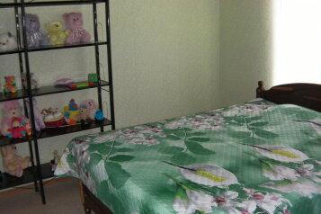 Дом, 60 кв.м. на 6 человек, 2 спальни, улица Ленина, 14, Ессентуки - Фотография 3