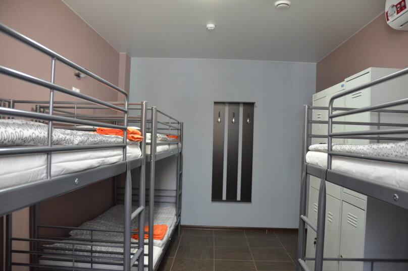 """Hostel """"Sun Kiss"""", улица Тюльпанов, 41К на 6 номеров - Фотография 2"""