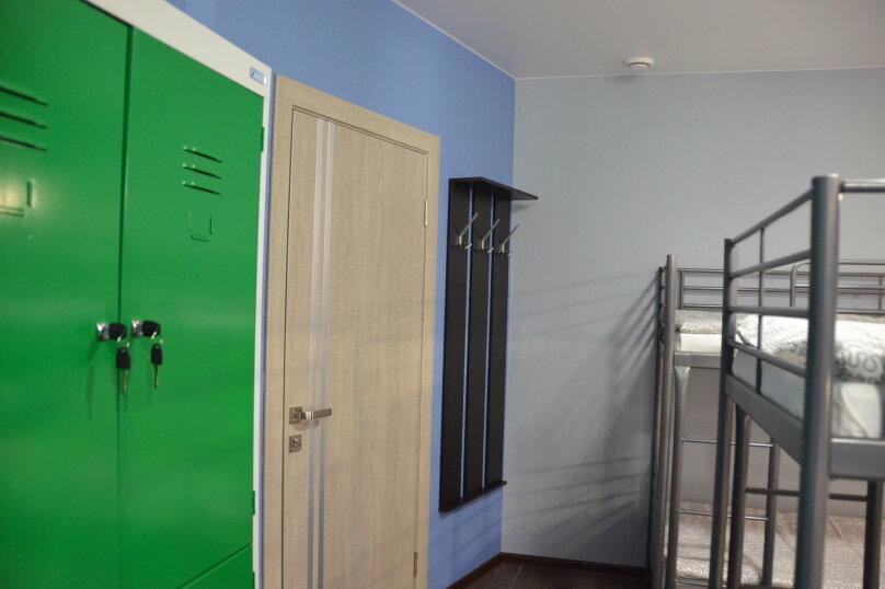 """Hostel """"Sun Kiss"""", улица Тюльпанов, 41К на 6 номеров - Фотография 7"""