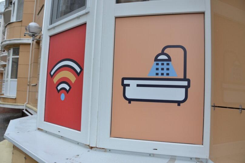 """Hostel """"Sun Kiss"""", улица Тюльпанов, 41К на 6 номеров - Фотография 10"""