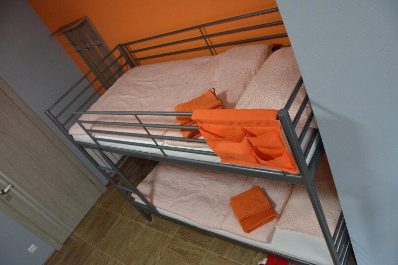 """Hostel """"Sun Kiss"""", улица Тюльпанов, 41К на 6 номеров - Фотография 15"""