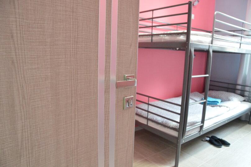 """Hostel """"Sun Kiss"""", улица Тюльпанов, 41К на 6 номеров - Фотография 17"""