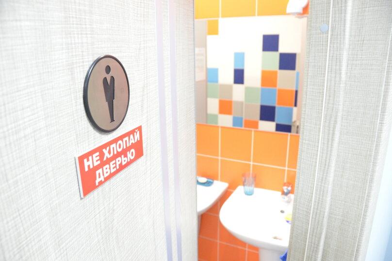 """Hostel """"Sun Kiss"""", улица Тюльпанов, 41К на 6 номеров - Фотография 26"""