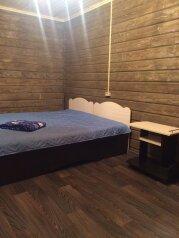 Уютный теплый дом в тихом лесу, 220 кв.м. на 16 человек, 6 спален, улица Хвойная, 42, Шерегеш - Фотография 2