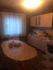 Уютный теплый дом в тихом лесу, 220 кв.м. на 16 человек, 6 спален, улица Хвойная, 42, Шерегеш - Фотография 3