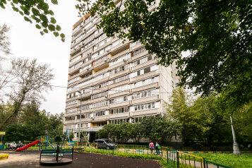2-комн. квартира, 51 кв.м. на 6 человек, улица Строителей, 9, Москва - Фотография 2
