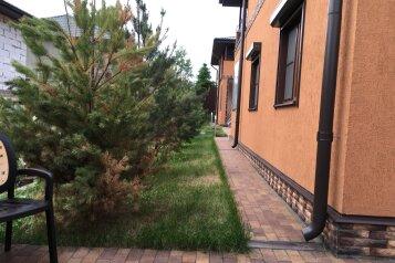 Дом на НОВЫЙ ГОД, 120 кв.м. на 7 человек, 2 спальни, Агафониха, 17А, Лобня - Фотография 4