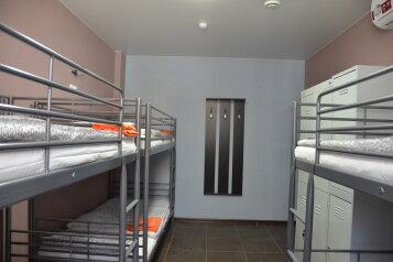 Hostel, улица Тюльпанов, 41К на 6 номеров - Фотография 2