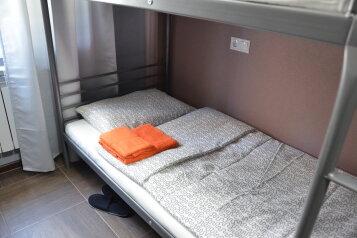 Hostel, улица Тюльпанов, 41К на 6 номеров - Фотография 3