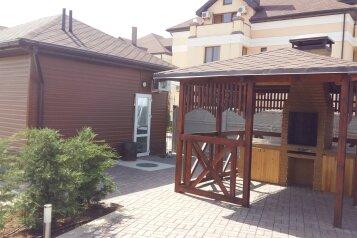 Гостиница, Прибрежная улица на 15 номеров - Фотография 2