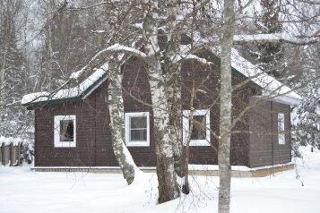 Дом на берегу селигера, 50 кв.м. на 4 человека, 2 спальни, д. Панюки, Озерная улица, 8, Осташков - Фотография 1