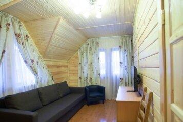 Новый комфортабельный коттедж в Отрадном, 85 кв.м. на 9 человек, 2 спальни, Полевая, Лит А, Кировский район, Санкт-Петербург - Фотография 3