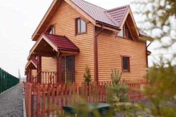 Новый комфортабельный коттедж в Отрадном, 85 кв.м. на 9 человек, 2 спальни, Полевая, Лит А, Кировский район, Санкт-Петербург - Фотография 1