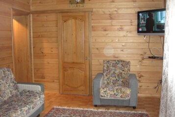 Сдам уютный дом на оз. Банном на 6 человек, Мирная улица, 10, Магнитогорск - Фотография 1