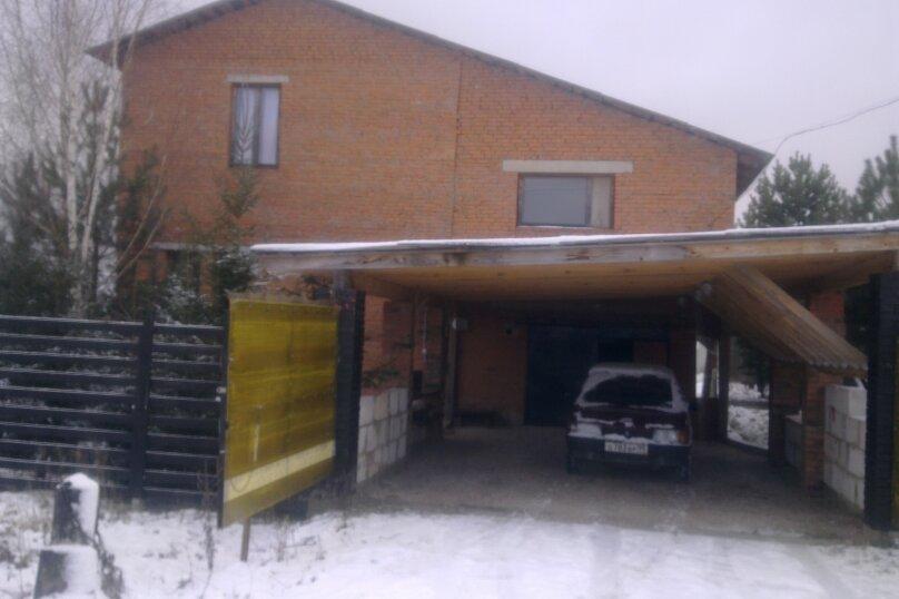 Дом, 220 кв.м. на 16 человек, 4 спальни, Владимирская, 10, Малоярославец - Фотография 15