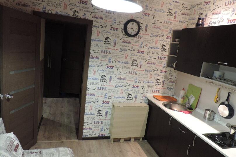 1-комн. квартира, 42 кв.м. на 4 человека, Олимпийская улица, 53А, Кировск - Фотография 2