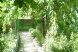 Времянка эконом-класс, Солнечный переулок, 12, Судак - Фотография 7