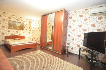 1-комн. квартира, 39 кв.м. на 4 человека, Шмитовский проезд, Москва - Фотография 2