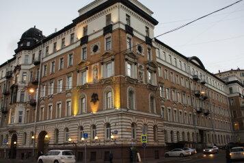Хостел в центре Москвы, Сретенский бульвар на 12 номеров - Фотография 2