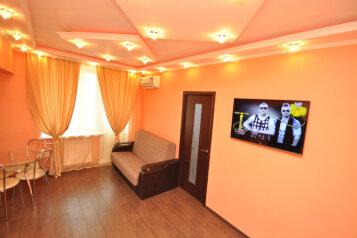 2-комн. квартира, 44 кв.м. на 6 человек, улица Антонова-Овсеенко, Москва - Фотография 2