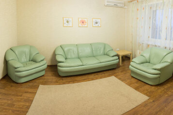 2-комн. квартира, 90 кв.м. на 4 человека, улица Пушкина, Курган - Фотография 2