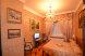 4-комн. квартира, 100 кв.м. на 8 человек, Шмитовский проезд, 8, Москва - Фотография 2