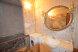 4-комн. квартира, 100 кв.м. на 8 человек, Шмитовский проезд, 8, Москва - Фотография 7