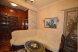4-комн. квартира, 100 кв.м. на 8 человек, Шмитовский проезд, 8, Москва - Фотография 10