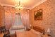4-комн. квартира, 100 кв.м. на 8 человек, Шмитовский проезд, 8, Москва - Фотография 13