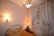 4-комн. квартира, 100 кв.м. на 8 человек, Шмитовский проезд, 8, Москва - Фотография 16