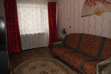 1-комн. квартира на 5 человек, улица Красина, Киров - Фотография 1