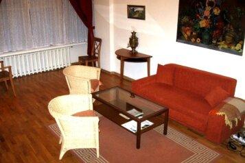 Снять квартиру в москве в частном доме кирово чепецк дом престарелых