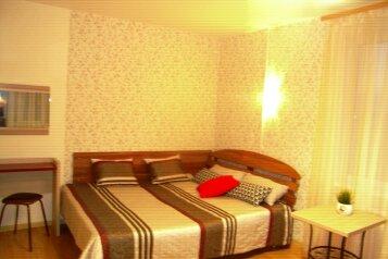 1-комн. квартира, 41 кв.м. на 4 человека, Молодёжная улица, 20, Вологда - Фотография 2