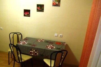 1-комн. квартира, 41 кв.м. на 4 человека, Молодёжная улица, 20, Вологда - Фотография 3