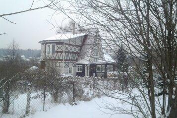 Дом, 136 кв.м. на 8 человек, 4 спальни, Артемово, Пушкино - Фотография 3