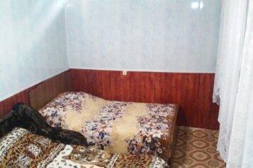 Частный сектор домики под ключ, Курортная улица, 85 на 3 номера - Фотография 3