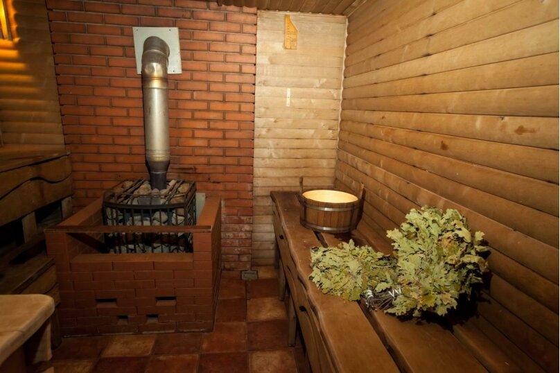 Коттедж , 120 кв.м. на 4 человека, 3 спальни, г. Протвино, Дружбы, 14, Серпухов - Фотография 2