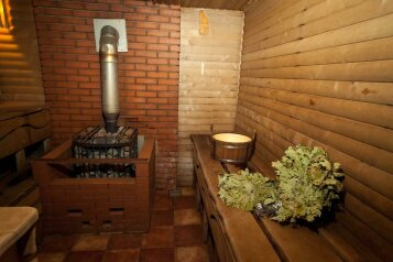 Коттедж , 120 кв.м. на 10 человек, 3 спальни, г. Протвино, Дружбы, 14, Серпухов - Фотография 2