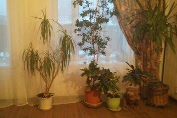 Коттедж , 120 кв.м. на 10 человек, 3 спальни, г. Протвино, Дружбы, 14, Серпухов - Фотография 4